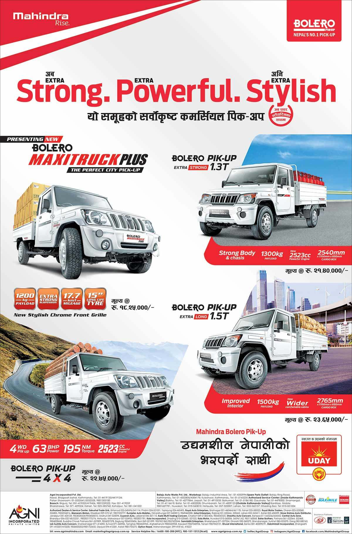 Mahindra Commercial Introduces Updated Bolero Pik Up Commercial Vehicles Nepal Drives
