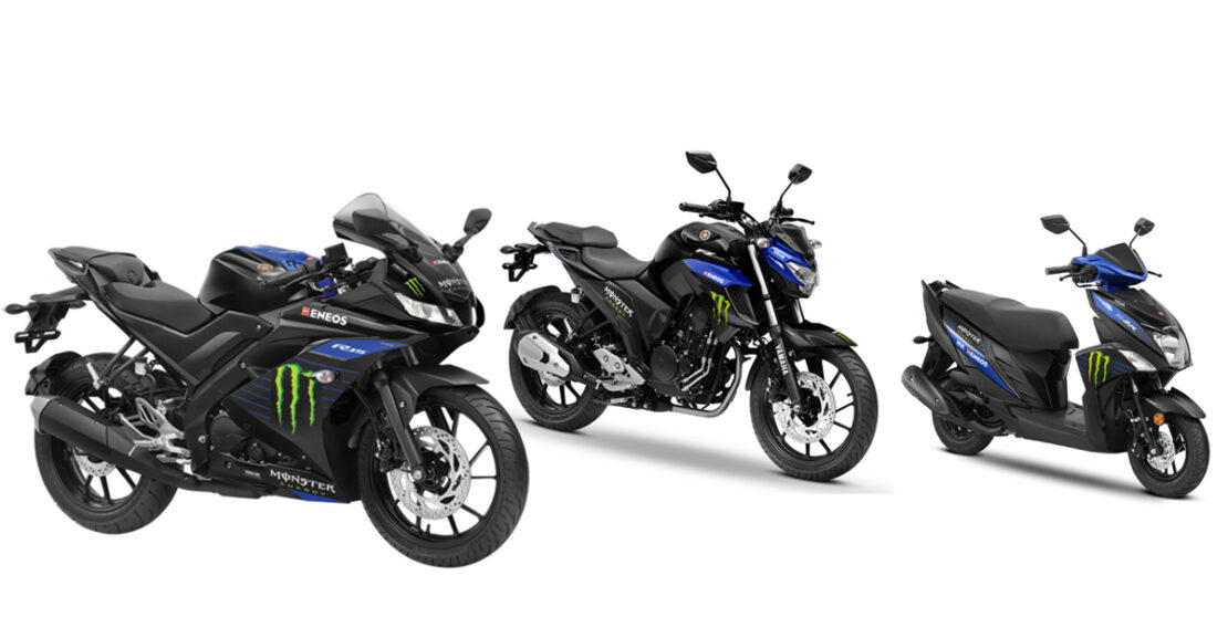 Motogp Edition Of The 2019 Yamaha R15 Fz 25 And Cygnus Ray Zr