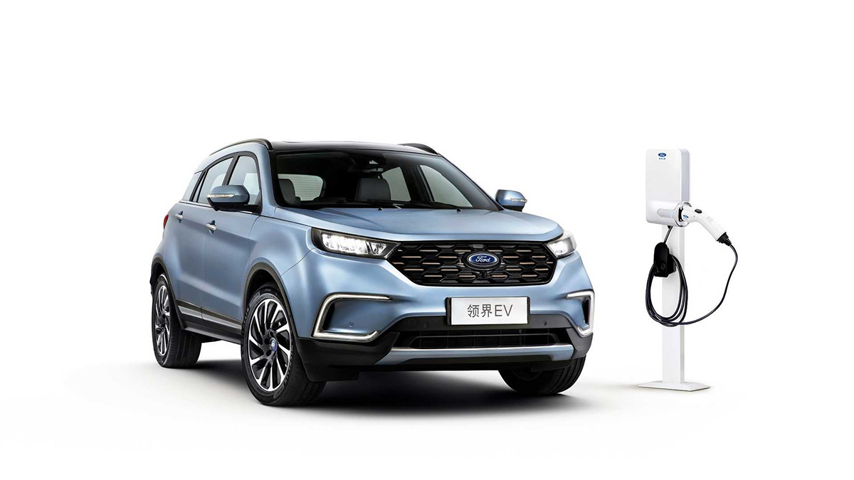 Ford Territory EV China Image1