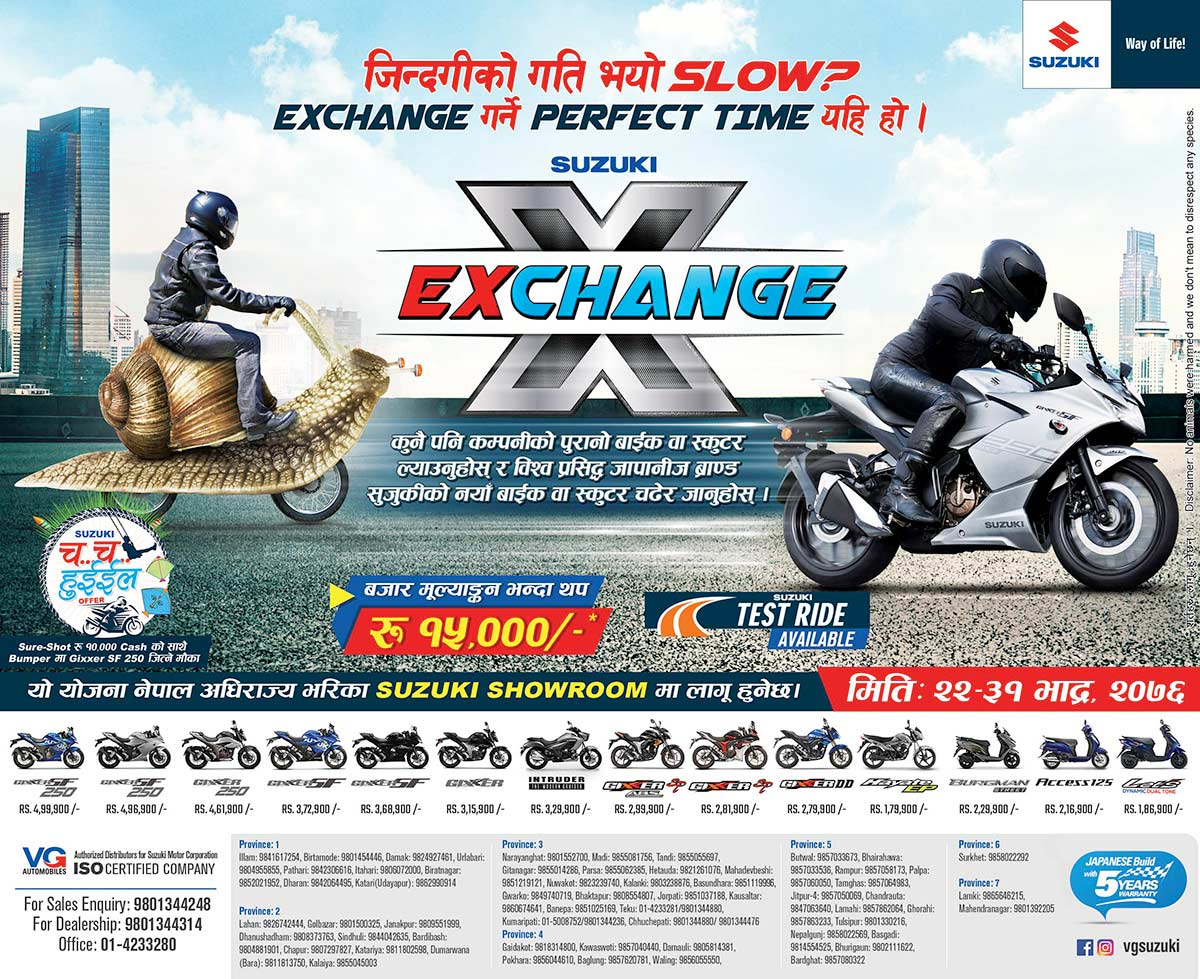Suzuki motorcycles nepal exchange September 2019 Image1