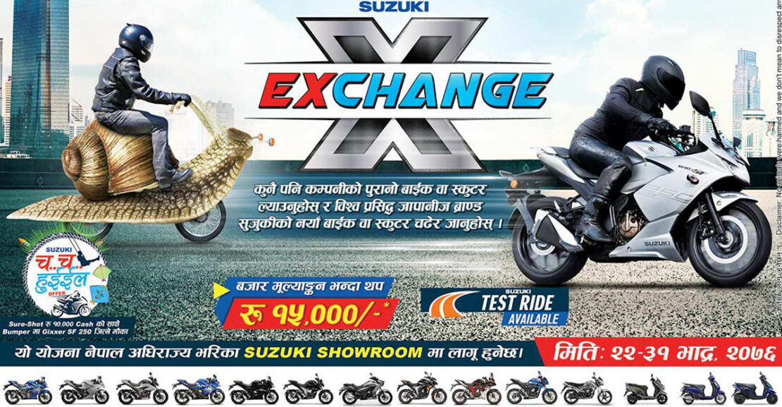 Suzuki motorcycles nepal exchange September 2019 Main Image