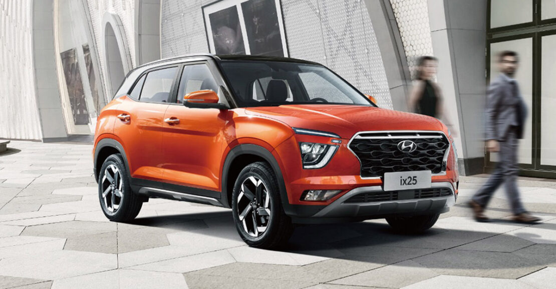 2020 Hyundai Creta ix25 Featured Image