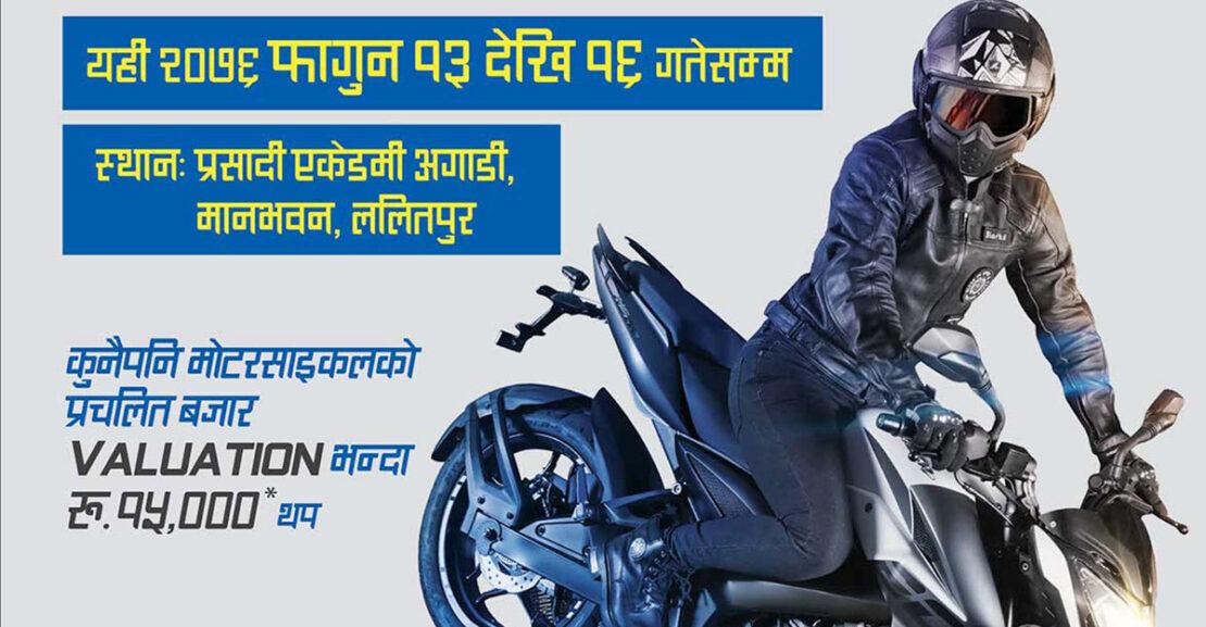Bajaj Xchange Prasadi Academy Featured Image