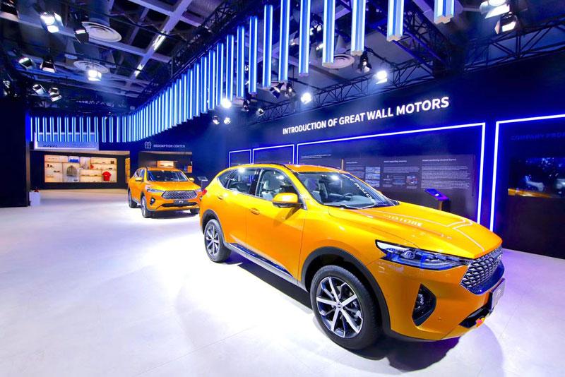 Great Wall Motors 4