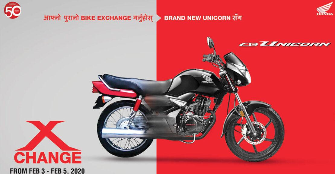 Honda Motorcycles Nepal Exchange Featured Image