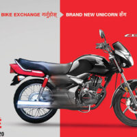 Honda Motorcycles Nepal Exchange Featured Image