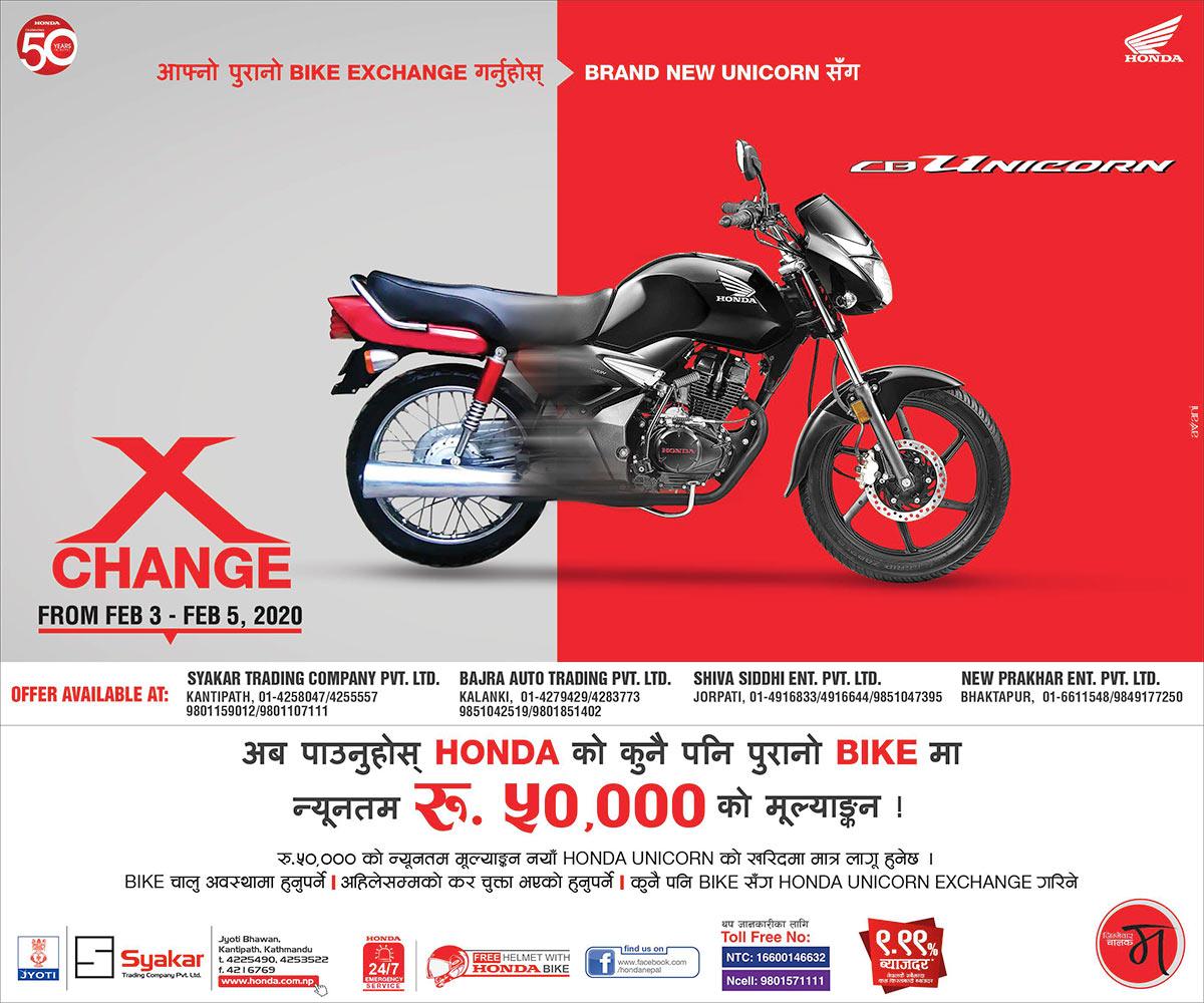 Honda Motorcycles Nepal Exchange Image1