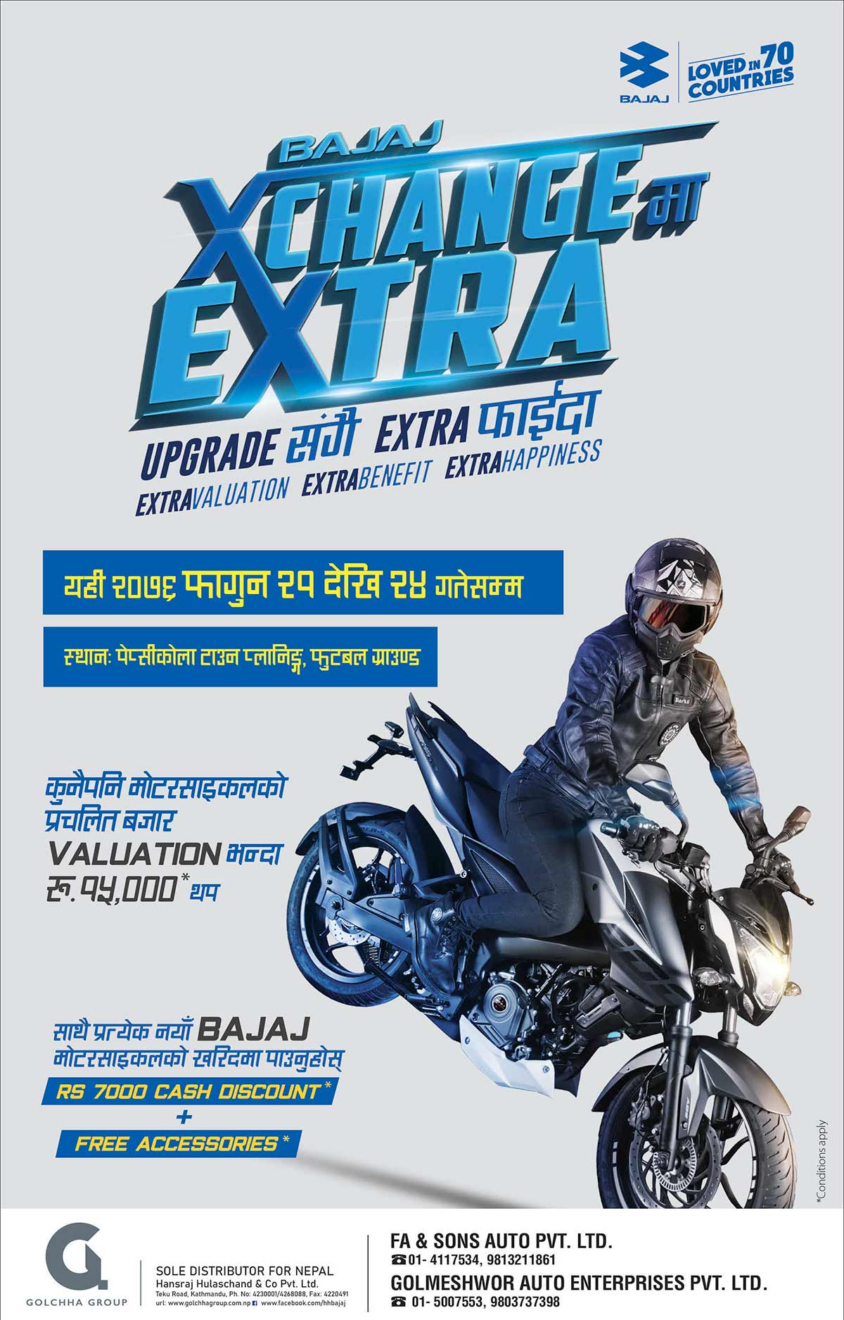 Bajaj Nepal Exchange March4 Image1