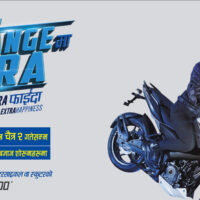 Bajaj Nepal March 11 2020 Exchange Featured Image