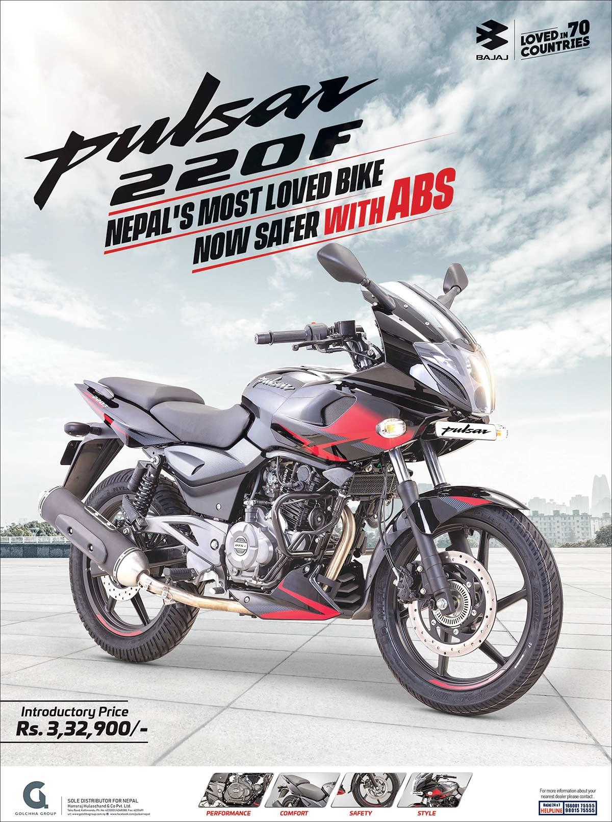 Pulser 220 New Model Bike