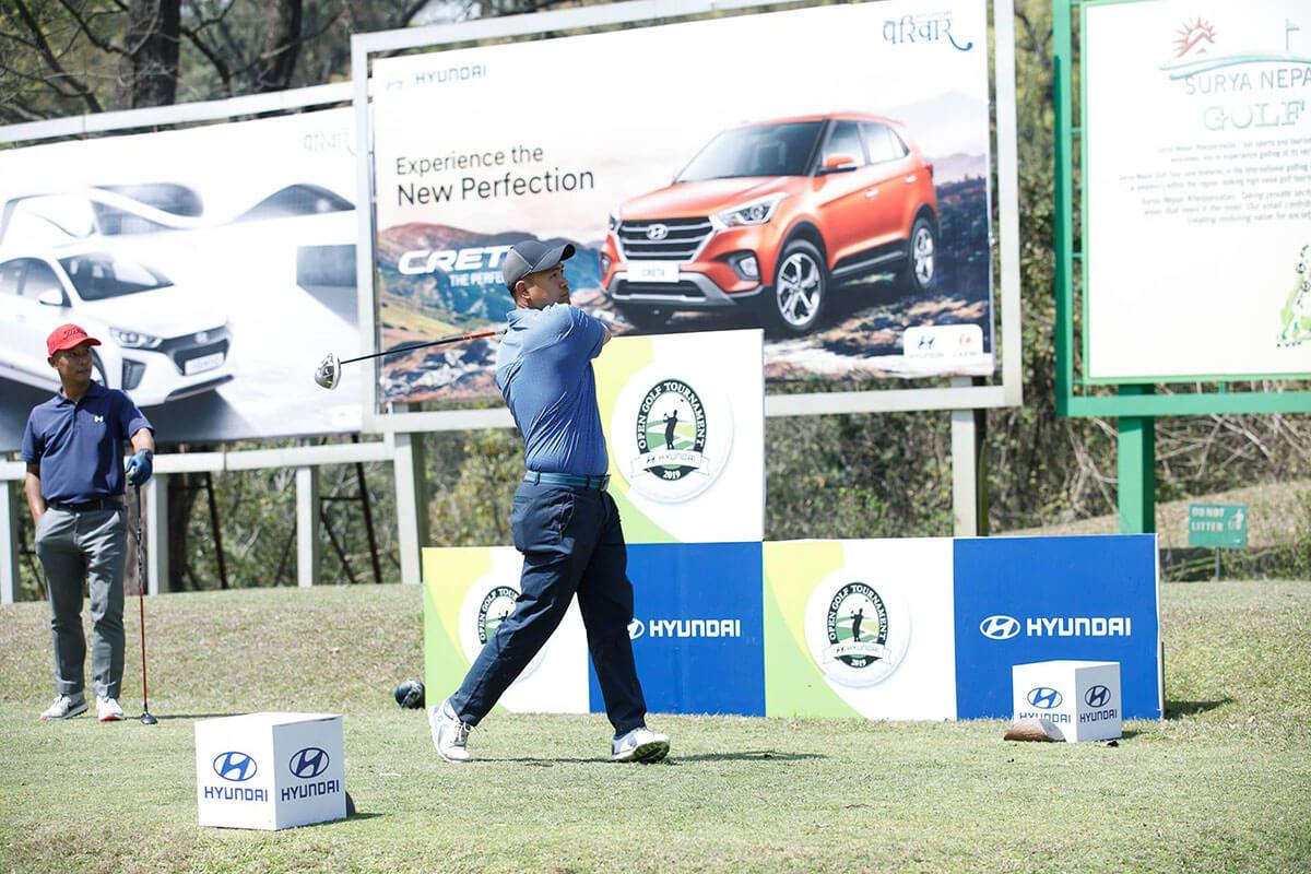 Hyundai Open Golf Tournament 2020 1
