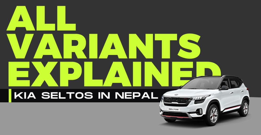 KIA Seltos Variants explained nepal featured image