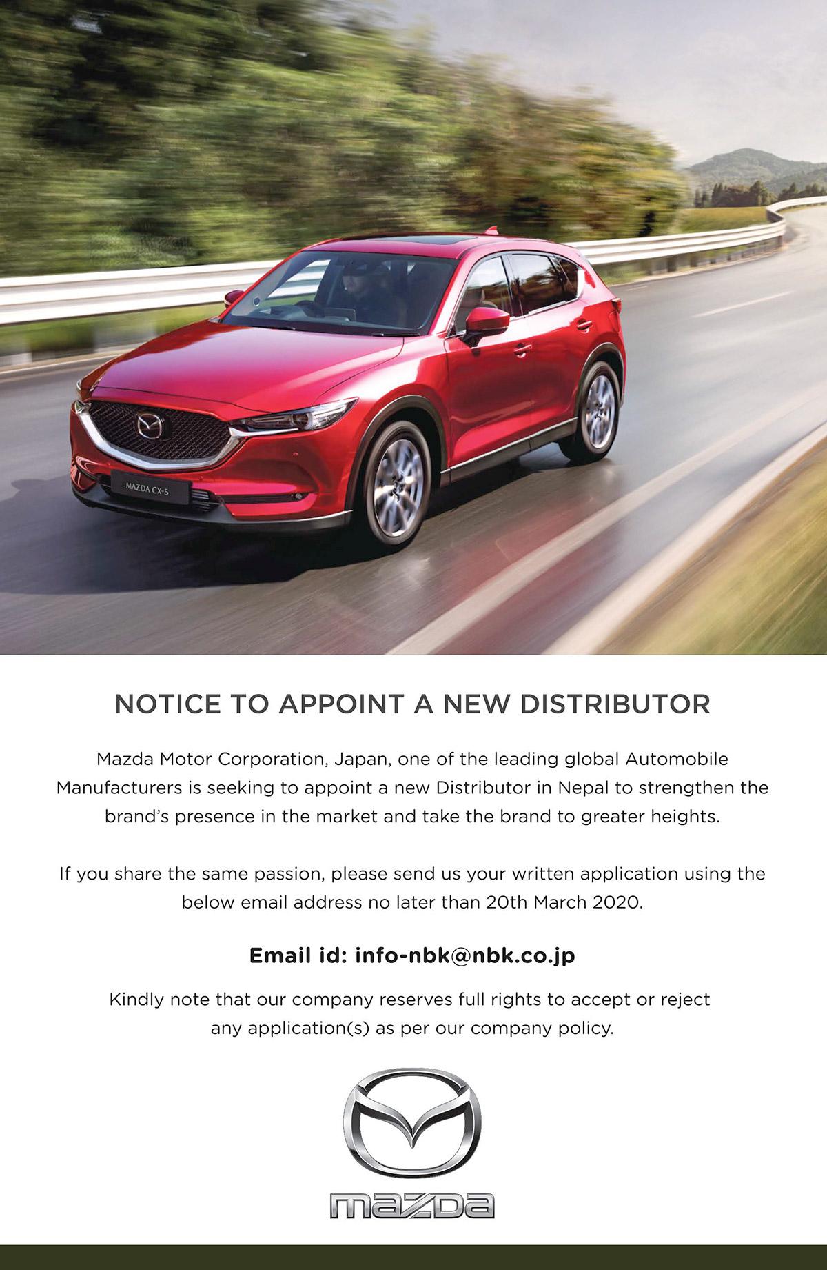 Mazda Nepal New Dealership Application Image1