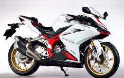 2020 Honda CBR250RR Featured Image