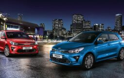 All New KIA Rio Featured Image
