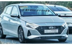Hyundai 2020 i20 Featured Image