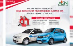 Mahindra Electric Car Home Service Featured Image