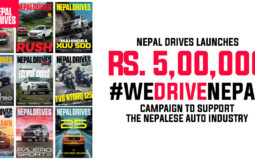 Nepal Drives Rs 5 Lakh Campaign To Support Nepalese Automobile Industry Covid19