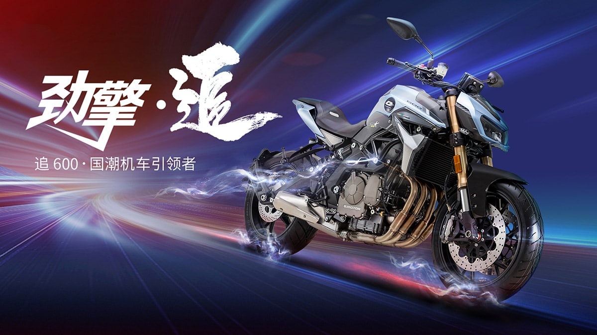 2020 Benelli TNT600 Launched China Imagea