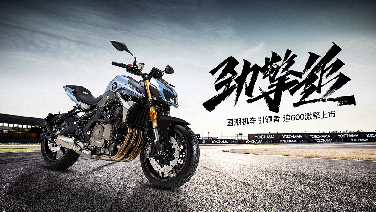 2020 Benelli TNT600 Launched China Imageb