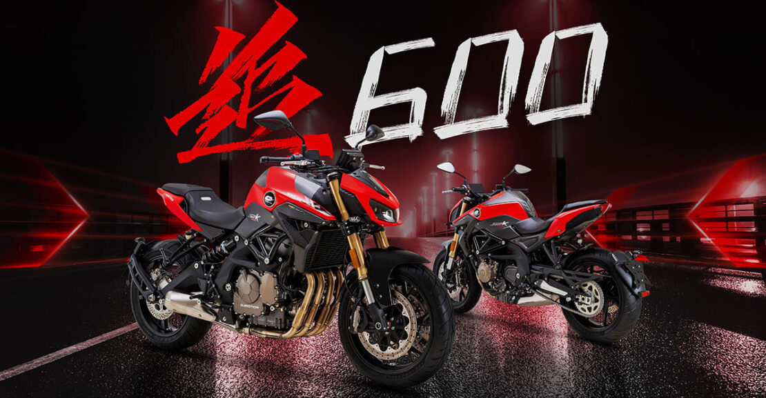 2020 Benelli TNT600i Launched China Featured Image