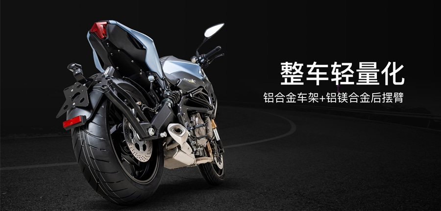 2020 Benelli TNT600i Launched China Image13