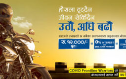 Bajaj Nepal Post COVID19 Lockdown Featured Image