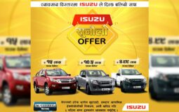 Isuzu Times Motors Post Lockdown Offer Featured Image
