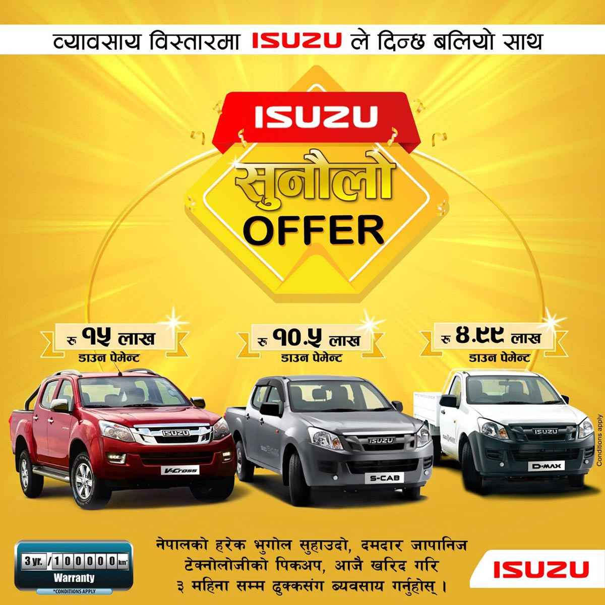 Isuzu Times Motors Post Lockdown Offer Image1