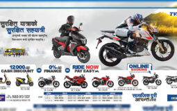 TVS Nepal Ride Now Pay Easy Offer Featured Image