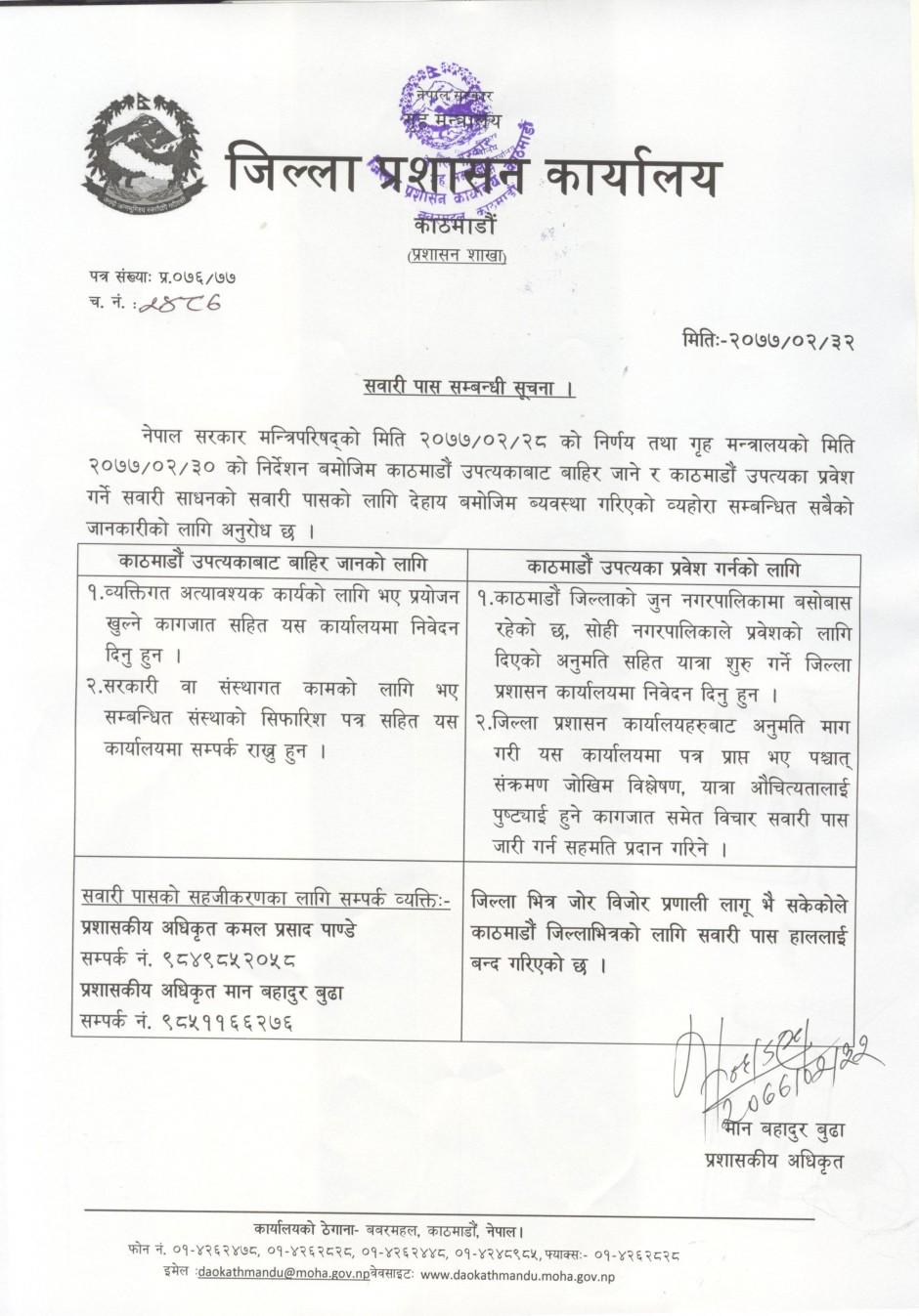 Vehicle Pass Nepal Inter District Movement Image1