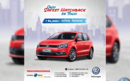 Volkswagen Polo Offer Featured Image
