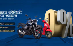 Yamaha Nepal Zero percent downpayment nepal june2020 Featured Image