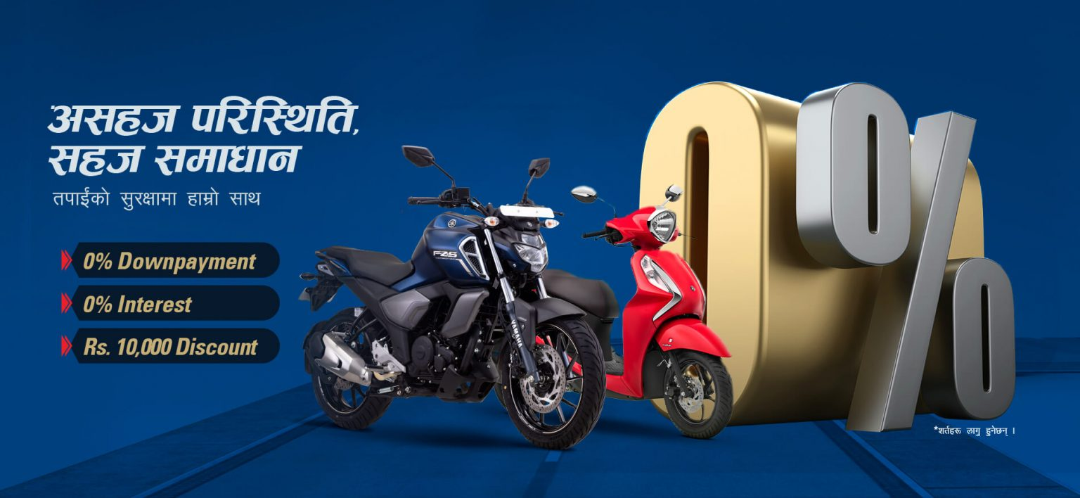 Yamaha Nepal Introduces 0 Finance And Cash Discount Offer Nifey