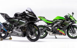 2021 Kawasaki ZX 25R Featured Image