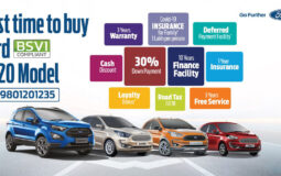 Ford Nepal Car Offer Nepal Down payment EMI Post Lockdown Featured Image