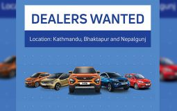 Tata Motors Nepal Dealerships Invite July 2020 Featured Image