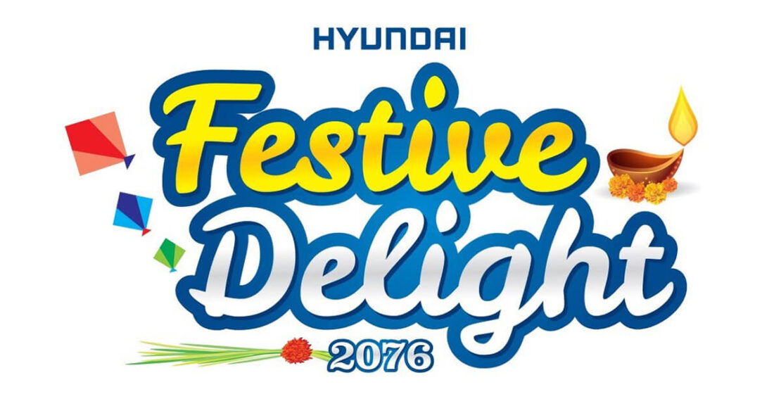 hyundai festive delight 2076 nepal winners announced featured image