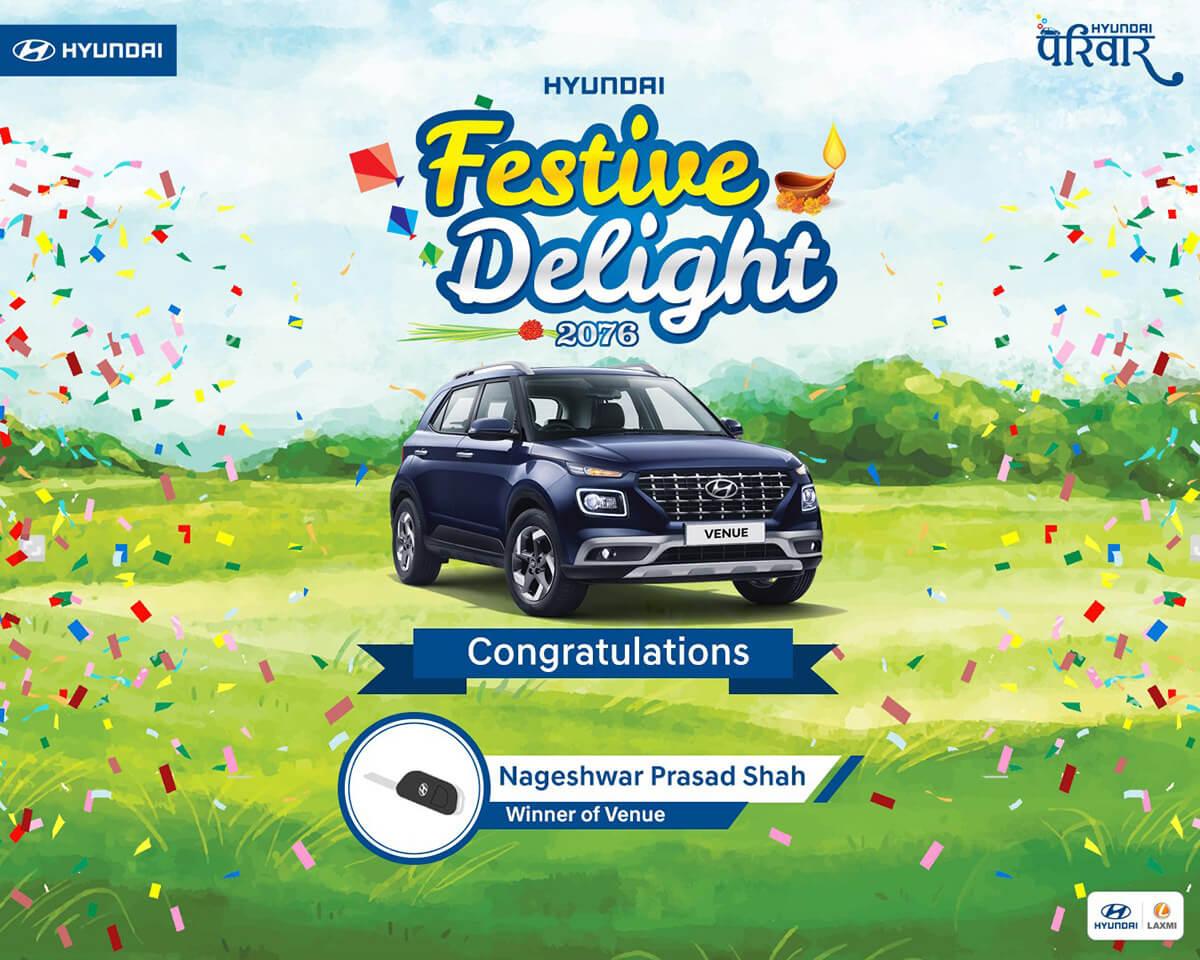 hyundai festive delight 2076 nepal winners announced image2