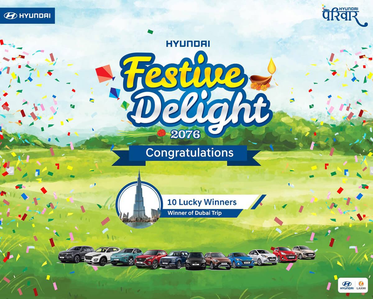 hyundai festive delight 2076 nepal winners announced image3