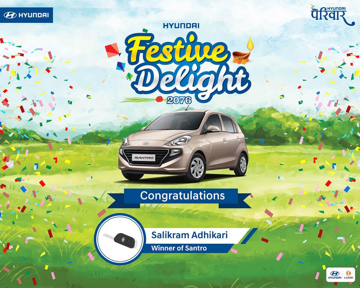 hyundai festive delight 2076 nepal winners announced image4