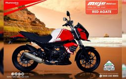 BS6 Mahindra Mojo 300 ABS featured Image