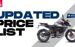 Bajaj Pulsar NS 220 Dominar Bike Price Nepal Featured Image