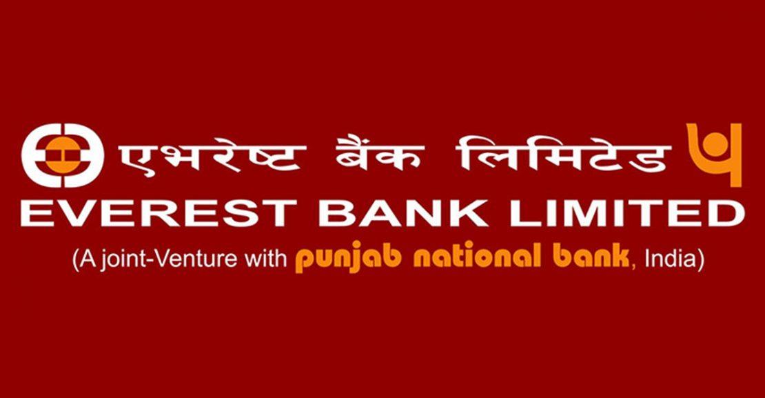 Everest Bank Bike Loan Nepal Featured Image