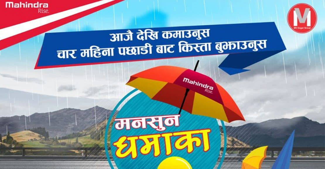 Mahindra Construction Offer Featured Image