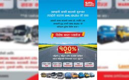 SML Isuzu offer featured Image 1