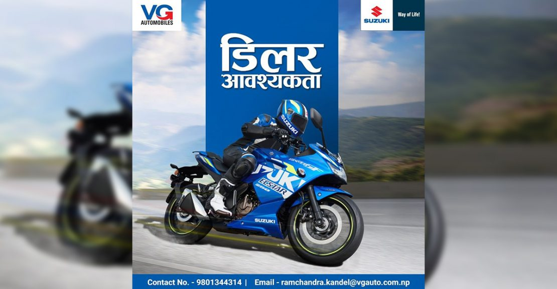 Suzuki Motorcycle Dealership Featured Image
