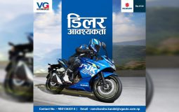 Suzuki Motorcycle Dealership Featured Image