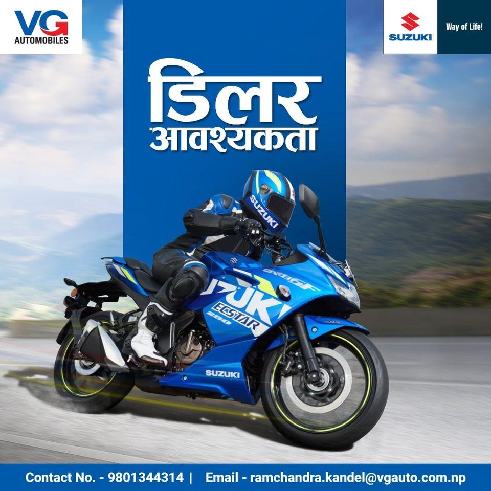 Suzuki Motorcycle Dealership