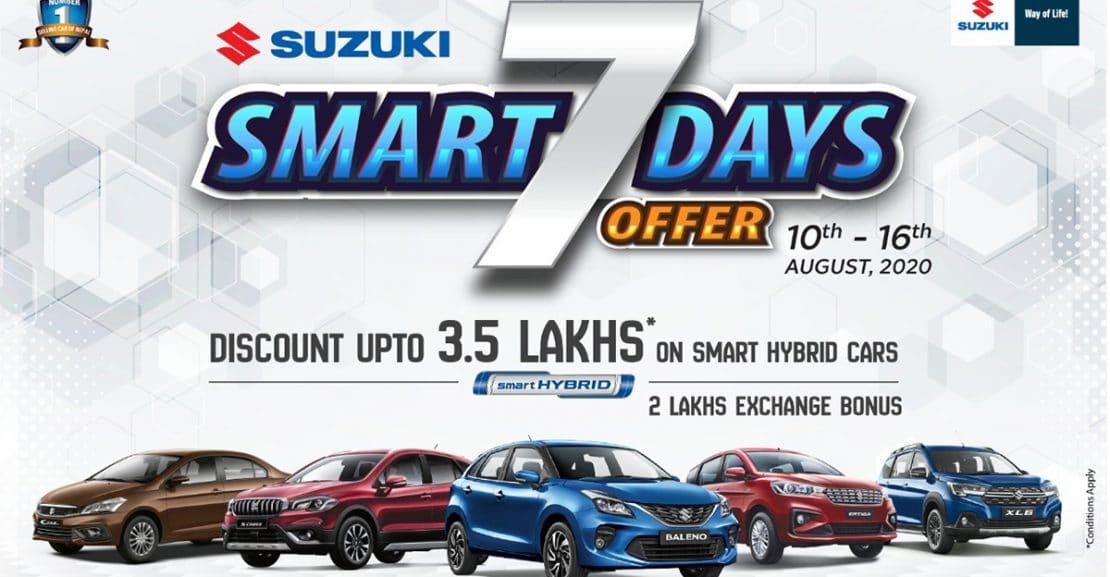 Suzuki Smart 7 Days Offer Featured Image